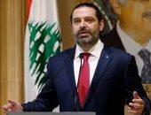 الحريرى: نشكر القيادة المصرية على دعمها للبنان فى أزمة انفجار بيروت