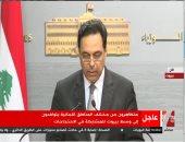 حسان دياب يدعو إلى إجراء انتخابات برلمانية مبكرة فى لبنان