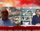 """مستشار الصحة اللبنانية لـ""""تليفزيون اليوم السابع"""": أكثر من 100 مصاب فى التظاهرات"""