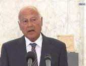 أبو الغيط يُرحب بقرار إعادة افتتاح القنصلية الأمريكية فى القدس الشرقية