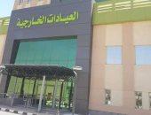 صور.. مستشفى إسنا التخصصى يستقبل الحالات فى العيادات الخارجية والأقسام اليوم