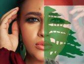 """رنا سماحة تستعد لطرح """"تعيش يا لبنان"""" دعما للشعب اللبنانى"""