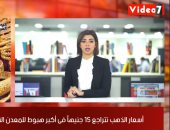 موجز خدمات تلفزيون اليوم السابع: بدء اختبارات القدرات وارتفاع جديد بالحرارة
