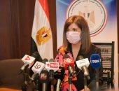 وصول وزيرة الهجرة لديوان محافظة الغربية لتفقد عدد من المشروعات