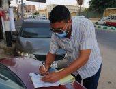 تغريم 103 سائق بالشرقية لعدم الإلتزام بإرتداء الكمامة