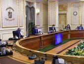 الحكومة تستعرض تصورات العام الدراسى الجديد