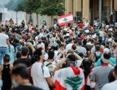 مديرة صندوق النقد الدولى: لا قروض للبنان دون إصلاحات من حكومته