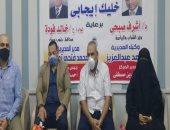 الشباب والرياضة بجنوب سيناء تطلق حملة للتوعية بالمشاركة فى انتخابات الشيوخ
