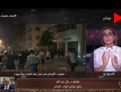 نائب لبنانى يتوقع استقالة حكومة حسان دياب قبل الخميس المقبل