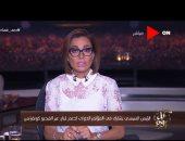 """بسمة وهبة: ربنا يحفظ لبنان.. وترجع بيروت كما كانت """"باريس الشرق"""""""
