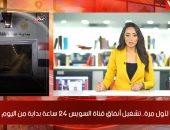 موجز الخدمات.. بدء التصويت بانتخابات الشيوخ للمصريين بالخارج