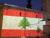 لبنان يسجل 2377 إصابة جديدة بفيروس كورونا و33 حالة وفاة