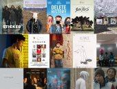 16 فيلمًا دوليًا فى الدورة الرابعة لمهرجان الجونة السينمائى.. تعرف عليها
