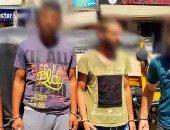 ضبط المتهمين باختطاف مواطن واجباره بالتوقيع على إيصال أمانة