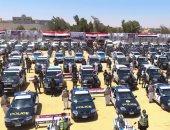 الجريدة الرسمية تنشر تعديلات تشكيل المجلس الأعلى للشرطة