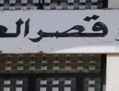 بدء التحقيق بانفجار مرفأ بيروت بالاستماع إلى مدير عام جهاز أمن الدولة