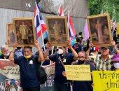 تايلاند: 10 آلاف شخص يشاركون في مسيرة الغد و600 شرطي للحفاظ على النظام