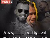 القصة الكاملة لوفاة اليوتيوبر مصطفى حفناوى بعد إصابته بجلطة فى المخ