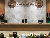"""""""برلمان ليبيا"""" يرفض قرار المصرف المركزى بتعديل سعر صرف الدينار"""
