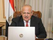 جامعة القاهرة تواصل إطلاق فيديوهات عن طرق الاستفادة من المنصة الذكية.. فيديو