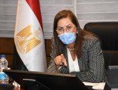وزارة التخطيط تعلن زيادة جوائز التميز الحكومى من 15 لـ 19 جائزة