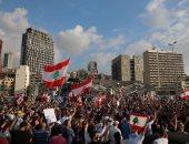 اتحاد العمال اللبنانى يؤكد رفع الدعم عن السلع يؤدي لارتفاع كبير بالأسعار
