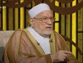 فيديو..أحمد عمر هاشم: الهجوم على الإمام البخارى هدفه هدم السنة النبوية