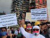 واشنطن تطالب بمواجهة معرقلي مهمة اليونيفيل ضمن الإصلاحات فى لبنان