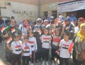 """الأطفال يشاركون فى الانتخابات مع أمهاتهم بـ""""تيشرتات"""" علم مصر (صور)"""