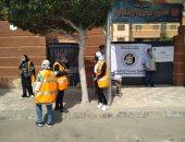 برلمان شباب مصر يساعد كبار السن على أبواب انتخابات مجلس الشيوخ ببورسعيد