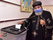 شاهد البابا تواضروس يدلى بصوته بانتخابات مجلس الشيوخ