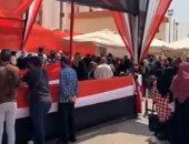 حشود الناخبين أمام لجان انتخابات الشيوخ في مدرسة تحيا مصر بالأسمرات.. لايف