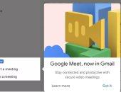 تعملها إزاى.. كيفية التخلص من علامة تبويب Meet في Gmail