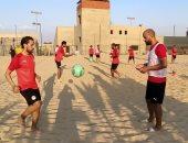 اتحاد الكرة يدرس استضافة بطولة إفريقيا للكرة الشاطئية 2021
