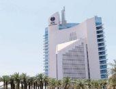 القبس: تحقيقات بالكويت لكشف متورطين فى فضيحة تسريبات وثائق قطاع النفط