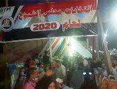 طوابير أمام لجان انتخابات الشيوخ بدار السلام قبل دقائق من إغلاق باب التصويت
