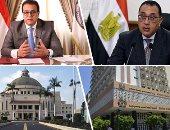 إكسترا نيوز: الجامعات المصرية تواصل التميز ضمن أبرز التصنيفات.. فيديو