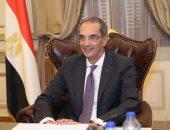 وزير الاتصالات: التعاون بين الوزارة والأكاديمية الوطنية للتدريب أمر حتمى