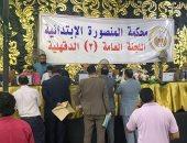 اللجنة العامة للانتخابات بالدقهلية تستقبل نتائج فرز اللجان الفرعية.. صور