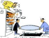 كاريكاتير صحيفة عمانية ..البنك الدولى ووهم نجاة شعوب العالم الثالث عبر القروض