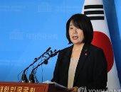 نائبة بالحزب الحاكم فى كوريا تواجه تهمة اختلاس تبرعات ضحايا العبودية الجنسية زمن الحرب