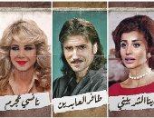 نجوم دلوقتى باستايل زمان شكلهم يبقى إيه؟... 20 صورة تكشف الأسرار