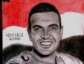 """بالرصاص والفحم""""مينا"""" يشارك برسمة للشهيد أحمد المنسى"""