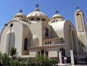 اليوم.. الكنيسة الأسقفية تستأنف فعاليات الدورة الثالثة لمشروع معا من أجل مصر