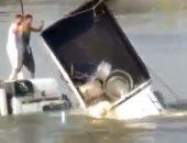 الإنقاذ النهرى: استخراج جثة أخر ضحايا معدية قرية دمشلى بالبحيرة