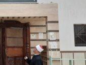 أوقاف السويس: المساجد مغلقة فى ظهر الجمعة ولا يوجد مخالفات.. صور