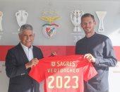 رسميا.. بنفيكا يضم البلجيكي فيرتونخين من توتنهام حتى 2023