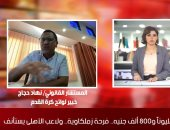 مستشار قانونى لـ تليفزيون اليوم السابع: الأهلى ملزم بالمساهمة فى سداد غرامة كهربا