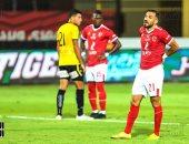 نتائج مباريات اليوم في الدوري المصري