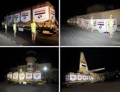 وصول طائرتي المساعدات المصرية إلى الأشقاء في السودان.. فيديو